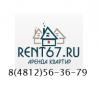 """Агентство недвижимости """"Смолцентр"""""""