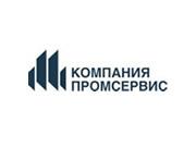 "ООО""ПромСервис"""