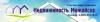 Недвижимость Можайска