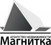 """Агентство недвижимости """"Магнитка"""""""
