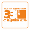 """АН """"33 КВАДРАТНЫХ МЕТРА"""""""