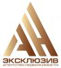 Агентство недвижимости Эксклюзив