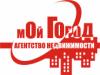 "Агентство недвижимости ""Мой город"""