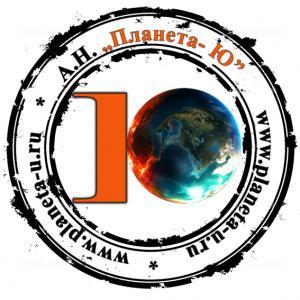 Планета-Ю недвижимость в Анапе