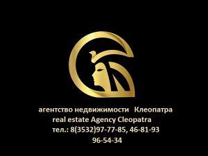 Недвижимость Клеопатра