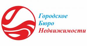 """""""Городское Бюро недвижимости"""""""