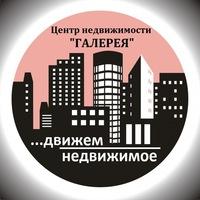 """Центр Недвижимости """"Галерея"""""""