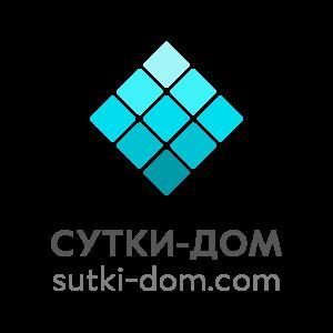Сутки-Дом