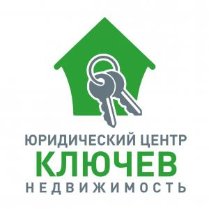 """Юридический центр """"Ключев-недвижимость"""""""