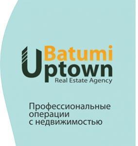 Batumi Uptown