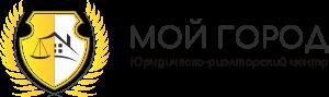 """Юридическо-риэлторский центр """"Мой город"""""""