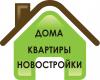 ТК Недвижимость