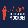 Пентхаусы Москвы