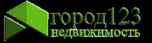 АН Город123