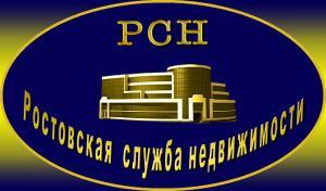 Ростовская Служба Недвижимости+