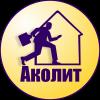 Аколит-Недвижимость