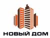 """АН """"Новый дом"""""""
