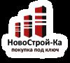 "АН ""НовоСтрой-Ка"""