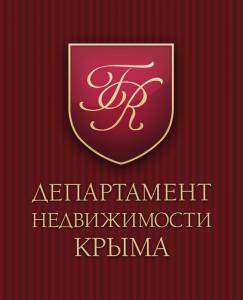 Департамент Недвижимости Крыма