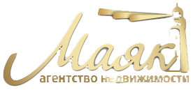 """Агентство недвижимости """"Маяк"""""""