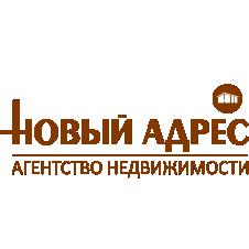 """Агентство недвижимости """"Новый Адрес"""""""