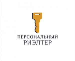 """""""Персональный риэлтер Недвижимость"""""""