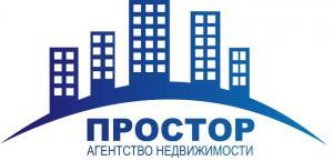 ПРОСТОР. Агентство недвижимости
