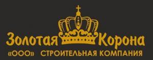 """Строительная Компания """"Золотая Корона"""""""