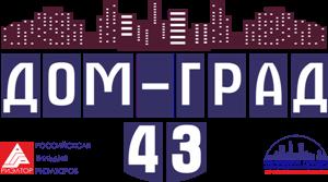 "АН ""Дом-Град-43"""