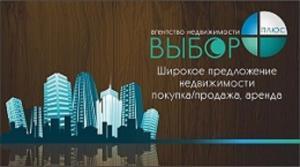 Центр Недвижимости ВЫБОРПЛЮС