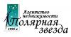 """Агентство недвижимости """"Полярная звезда"""""""