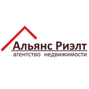АН Альянс Риэлт