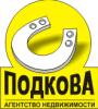 "Агентство недвижимости ""Подкова"""