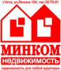 МИНКОМ-Недвижимость