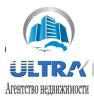 Агентство недвижимости ULTRA