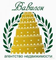"Агентство недвижимости ""Вавилон"""