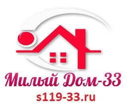 Милый Дом-33