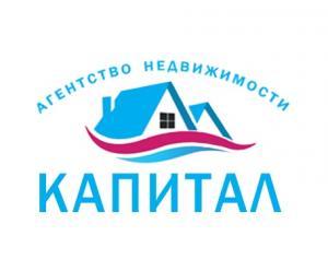 """Агентство недвижимости """"Капитал"""""""