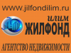 "Агентство Недвижимости ""Жилфонд-Илим"""