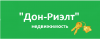 "Агентство Недвижимости ""Дон-Риэлт"""