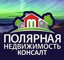 """""""Полярная Недвижимость Консалт"""""""