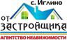 """Агентство недвижимости """"От Застройщика"""""""