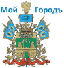 "Агентство по недвижимости "" Мой Город""Ъ"
