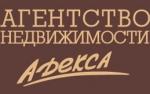 Агентство недвижимости Адекса