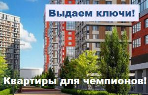 "Sport-ЖК ""Парк Легенд"", м. ""Тульская"""